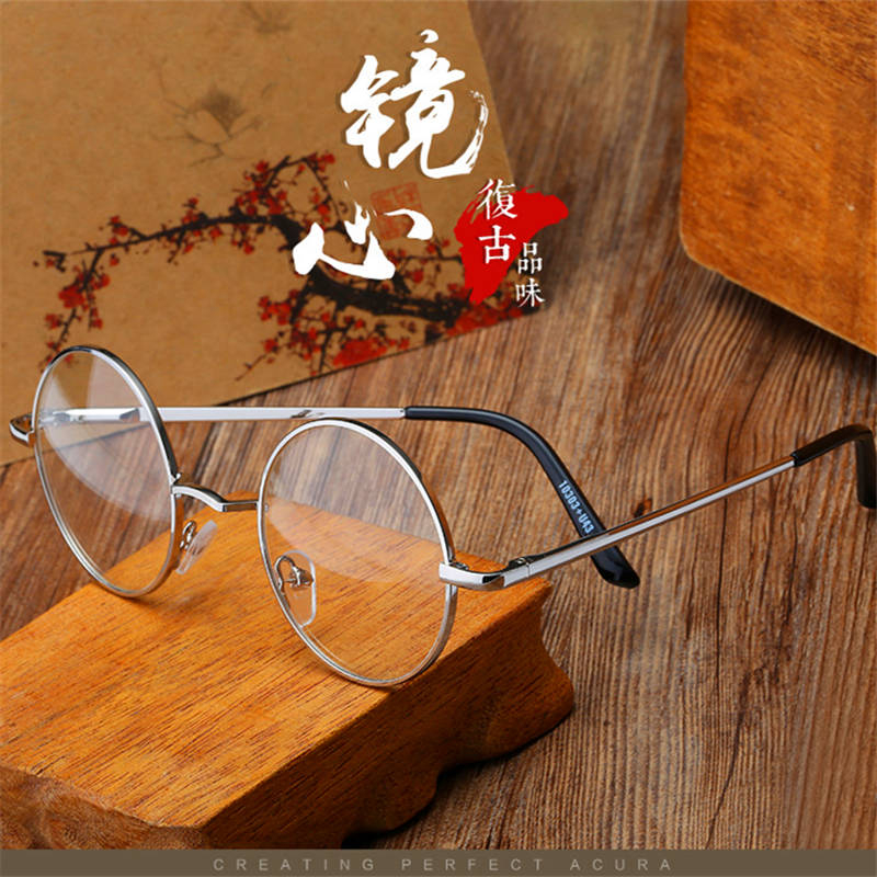 round glasses for men